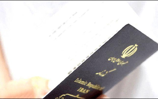 گذرنامه جاسوس!