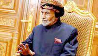 عمانیها به دنبال انتخاب جانشین «سلطان قابوس» هستند