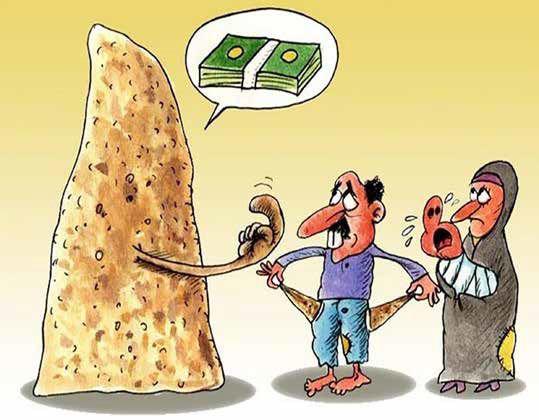 نان گران شده؛ اما گفتند اعلام نکنید