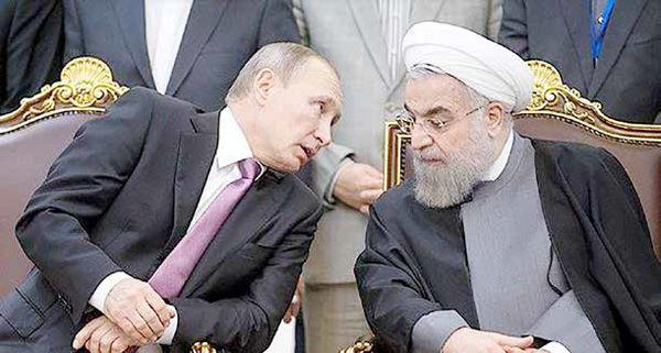 دوست  روسی خود را از دست میدهیم؟