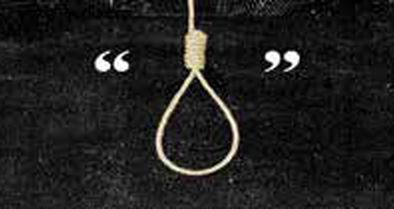 خودکشی در اعتراض به شرایط شغلی