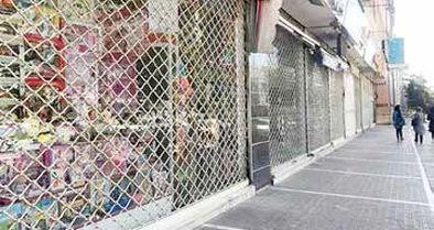 تبدیل «تعطیلی دو هفتهای تهران» به «منع تردد  در نیمه شب»