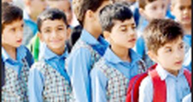 امروز ۱.۲میلیون دانشآموز تهرانی روانه مدارس شدند