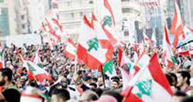تظاهرات سراسری در لبنان علیه مشکلات معیشتی