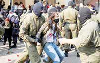 موافقت شورای حقوق بشر سازمان ملل با نظارت بر بلاروس