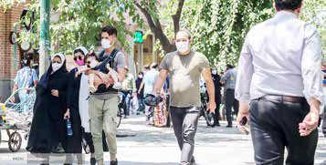 تهران در وضعیت کاملاً بحرانی و پرخطر قرار دارد