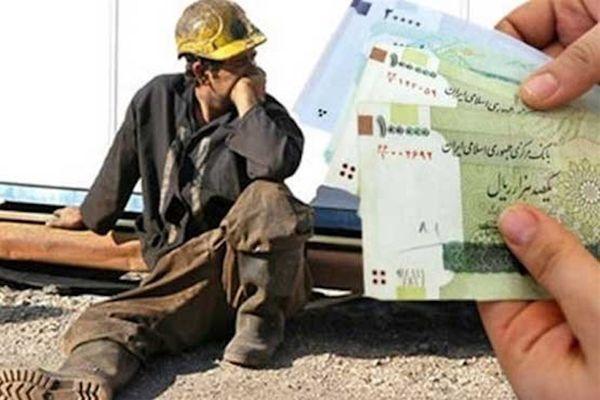 سبد معیشت کارگران تعیین شد