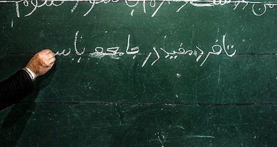 سواد، تعهد و خِرَد؛ گمشدههای سازمانهای دولتی ایران