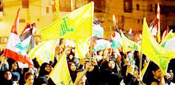 دو نماینده حزبالله در پارلمان لبنان تحریم شدند