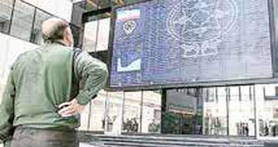 واکنش بازارهای مهم پولی و مالی به سفر گروسی به ایران