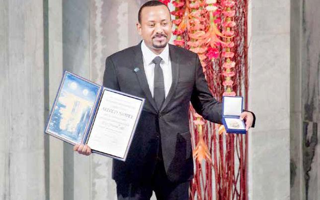 برنده صلح نوبل در مخمصه خونین