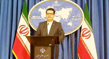 کاهش تعهدات برجامی ایران برگشتپذیر است