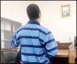 رهایی دوباره قاتل از اعدام در دومین جنایت