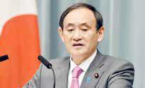 ژاپن درخواست آمریکا برای اعزام نیرو به تنگه هرمز را رد کرد