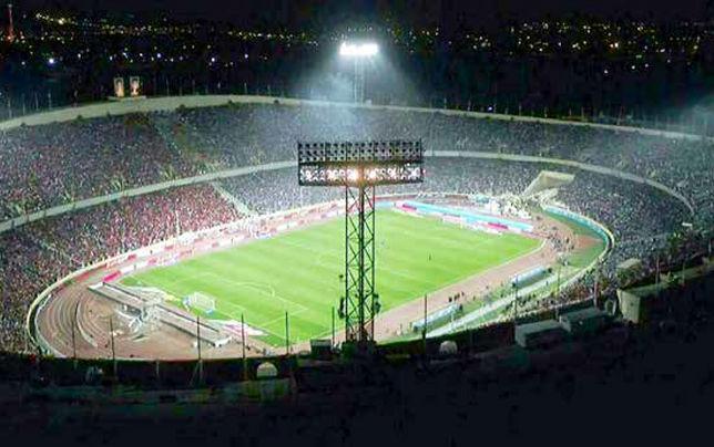 آزادی؛ تنهاترین استادیوم آسیا!