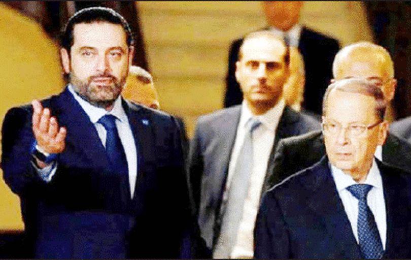 وزرای دولت لبنان انتخاب شدند
