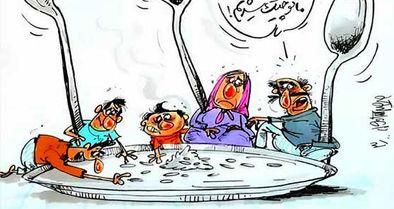 دومینوی افزایش قیمتها در اقلام سفره ایرانی