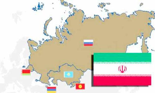 آغاز تجارت آزاد ایران و اوراسیا