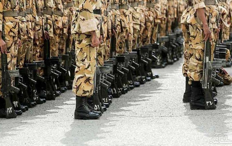 احتساب سابقه سربازی با پرداخت ماهانه ۱۳۴هزار تومان