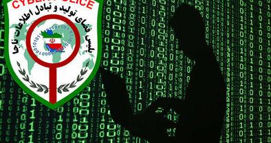 هشدار پلیس فتا نسبت به سوءاستفاده از نرم افزار «شاد»