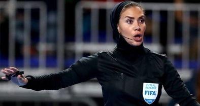 اعتماد خوب AFC به داور «زن»