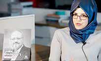 جهان در مجازات پادشاهی سعودی ناکام مانده است