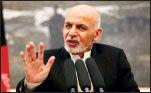 دولت افغانستان در برزخ سیاسی گرفتار است