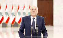 ۲۰ اوت، ضربالاجل نخستوزیر لبنان برای تشکیل کابینه