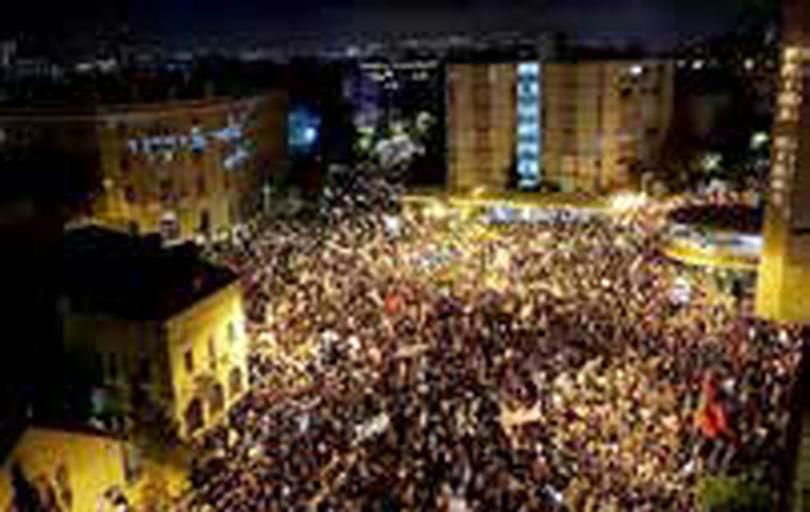 تظاهرات دهها هزار نفر علیه نتانیاهو در قدس اشغالی