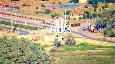 کلمـه  کوچکترین شهر ایران