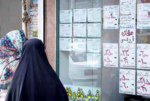 تلاش صاحبخانهها برای دور زدن مصوبه تعیین سقف اجارهبها