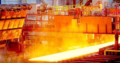 تقدیر از فولاد مبارکه در همایش جایزه بهرهوری معادن و صنایع معدنی