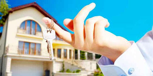 فروش اموال برای پرداخت مخارج جاری