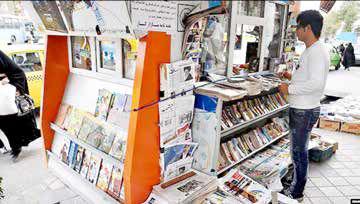 تعطیلی نسخه کاغذی مطبوعات و اعتراض روزنامهنگاران