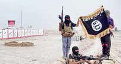 ظهور داعش در جنوب لیبی!
