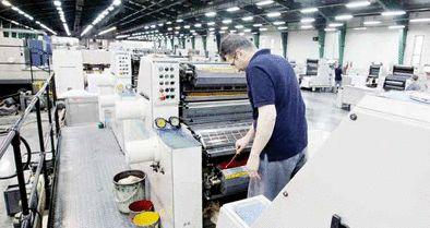 اصابت ترکش گرانی کاغذ به کارگران
