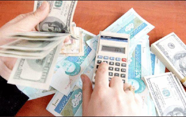 فرمان ارز در دست بانک مرکزی
