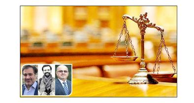 شکایت از نقض حقوق شهروندی