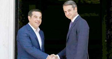 مقابله یونان با گردش به راست