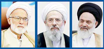 دفاع ۳ عضو مجلس خبرگان از مواضع روحانی در سازمان ملل