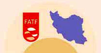 رقبای منطقهای، بزرگترین برنده قرار گرفتن ایران در لیست سیاه FATF هستند