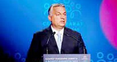 احتمال جدایی لهستان از اتحادیه اروپا