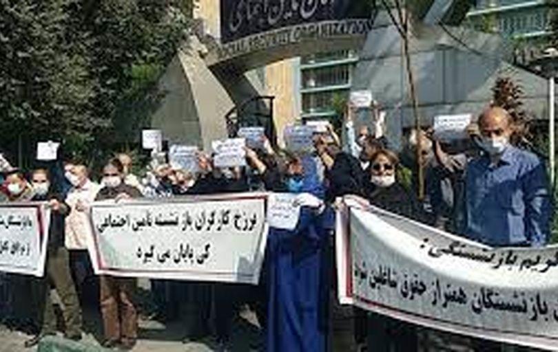 تجمع مجدد بازنشستگان مقابل ادارات تامین اجتماعی