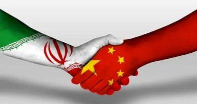 اعلام تازهترین جزئیات از سند همکاری ۲۵ساله ایران و چین