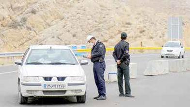 فعالیت محدود سایت صدور مجوز خروج از تهران