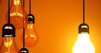 جزئیات افزایش قیمت برق اعلام شد