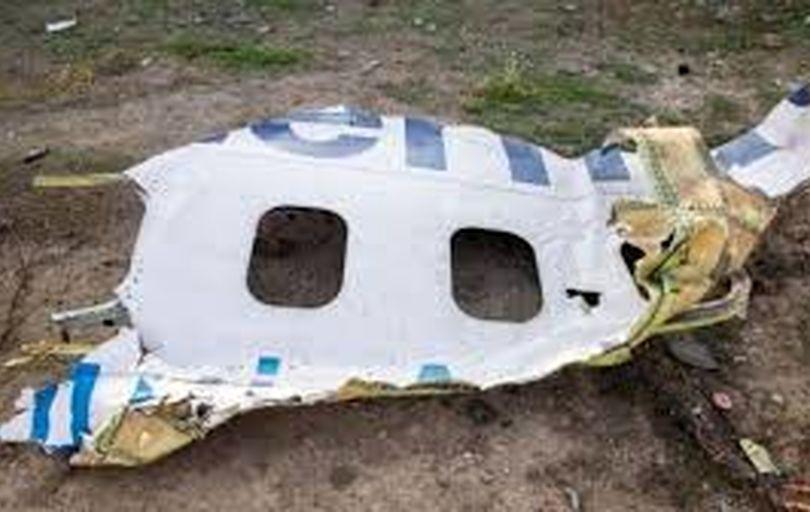 سرنگونی هواپیمای اوکراینی و ابعاد حقوقی آن