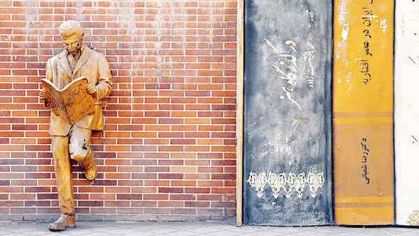 شهرهای خالی از رخداد هنری