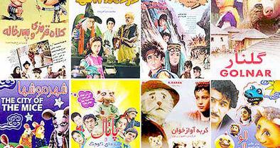 مرگ سینمای کودک با سوءمدیریت بزرگترها