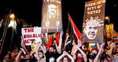 تظاهرات سراسری در اراضی اشغالی برای برکناری نتانیاهو